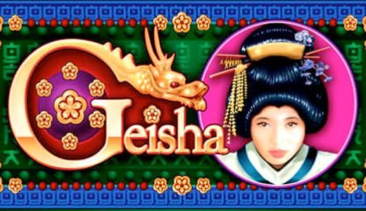 The Geisha Slots Goes Mobile